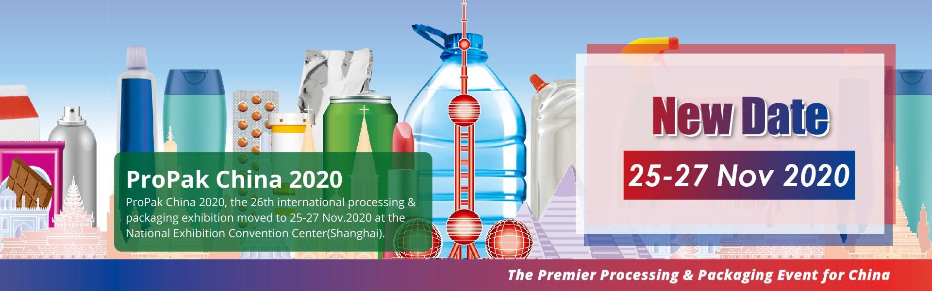 header ProPack China 2020