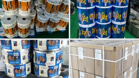 pictures of laminated aluminum foil/laminating film rolls